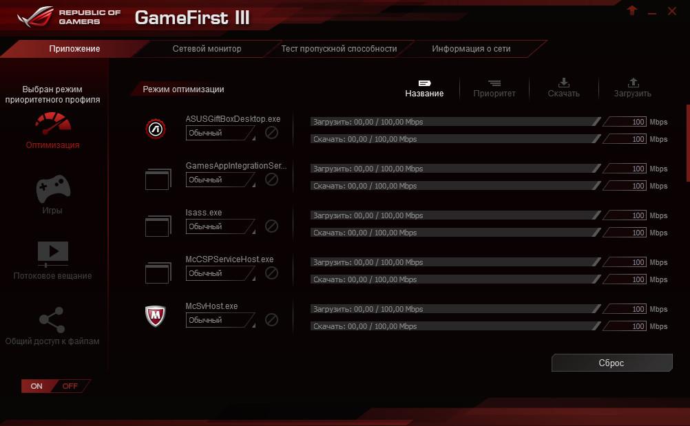 Обзор игрового ноутбука G752VY - 41