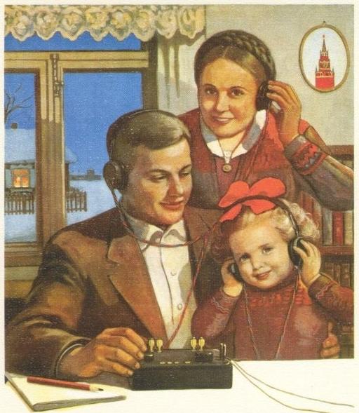 Онлайн-аудиореклама: все будут услышаны - 1