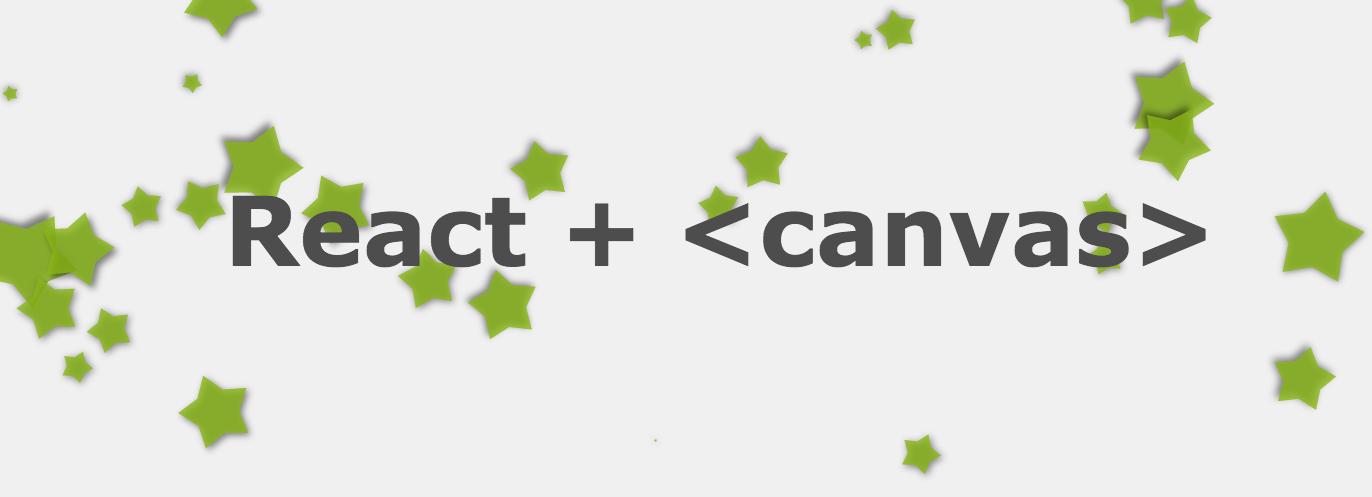 React + canvas
