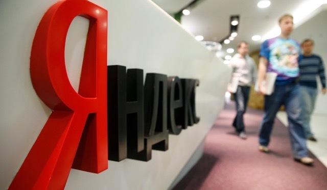 Oppenheimer Funds избавился от всех акций «Яндекса» - 1