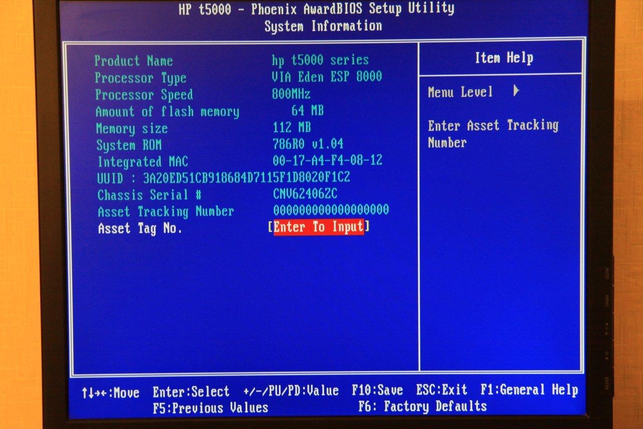Запускаем DOS игры на тонком клиенте HP Compaq t5520 2006 года выпуска - 10