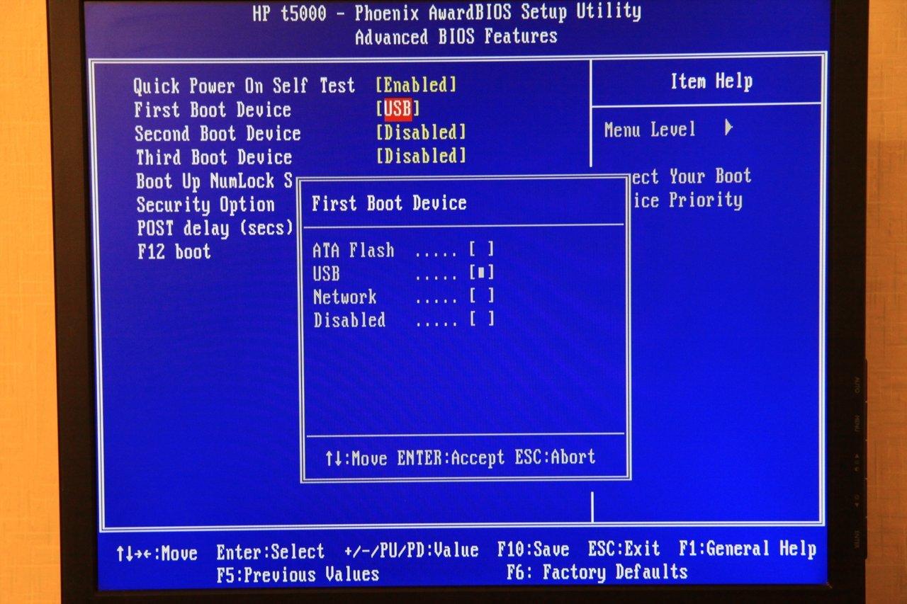 Запускаем DOS игры на тонком клиенте HP Compaq t5520 2006 года выпуска - 12