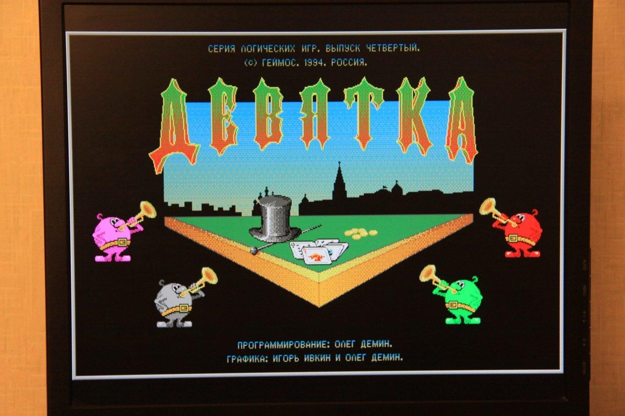 Запускаем DOS игры на тонком клиенте HP Compaq t5520 2006 года выпуска - 32