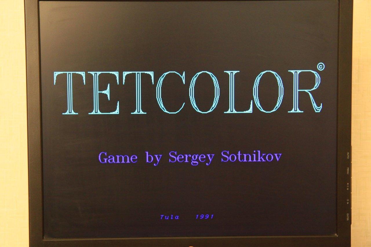 Запускаем DOS игры на тонком клиенте HP Compaq t5520 2006 года выпуска - 34