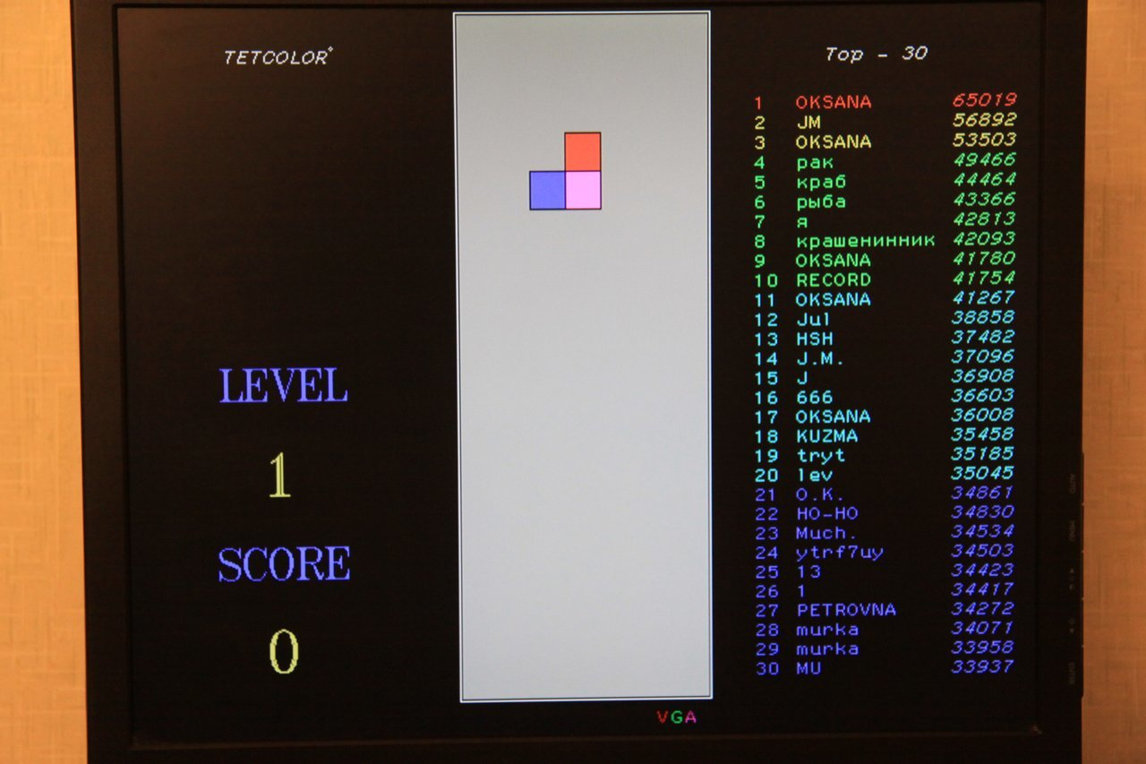 Запускаем DOS игры на тонком клиенте HP Compaq t5520 2006 года выпуска - 35