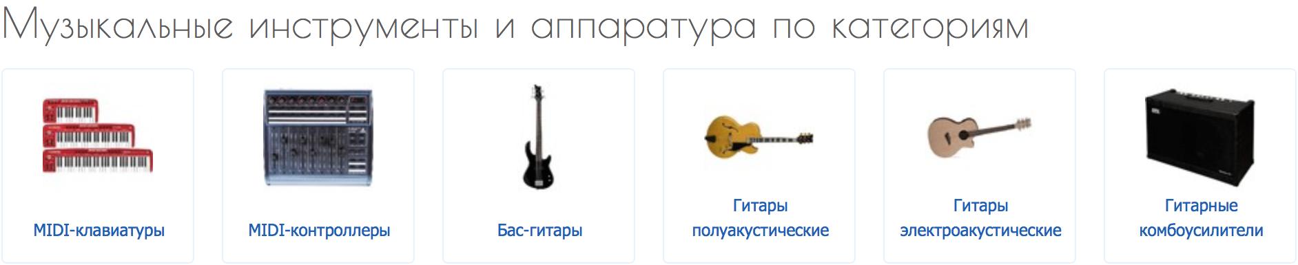 Черная пятница и новогодние распродажи: Опыт Аудиомании - 3