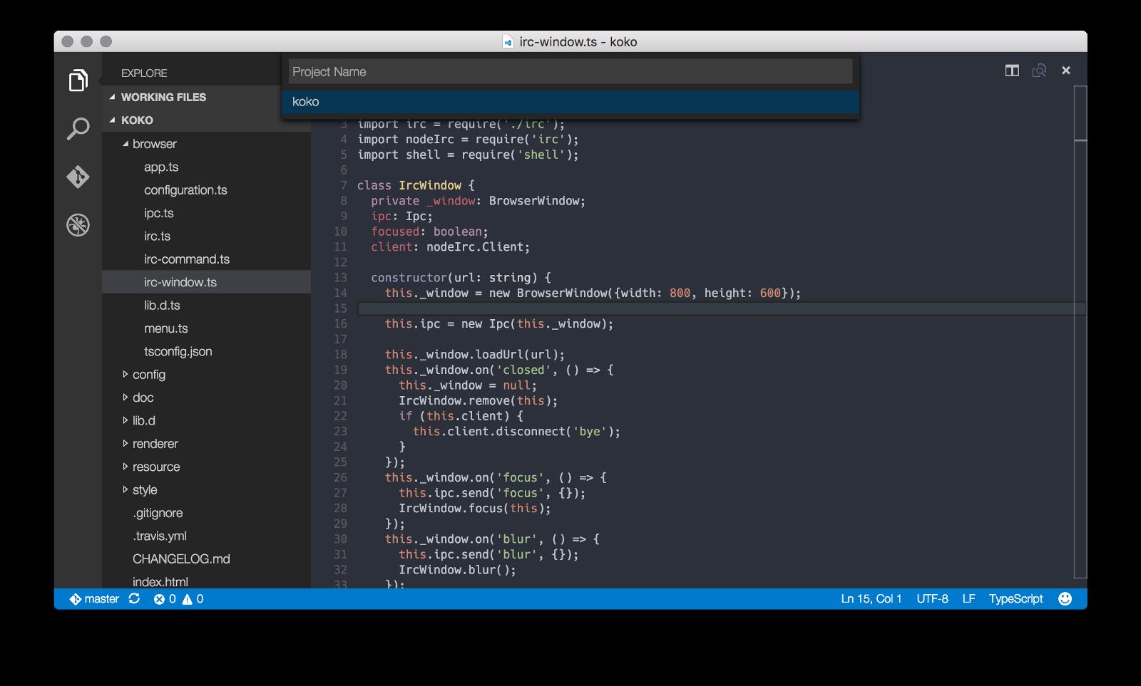 Используем VS Code для Веб-разработки - 11