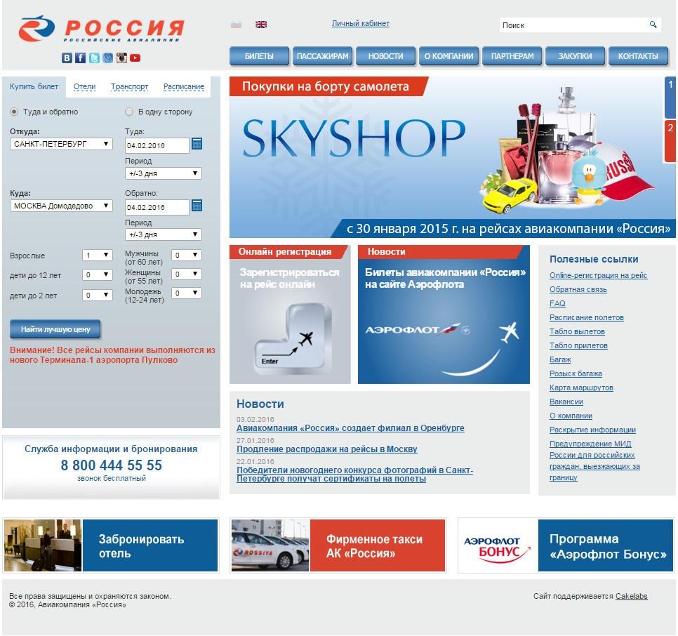 Конверсионный дизайн: создание онлайн-сервисов, которые искренне полюбят пользователи - 11
