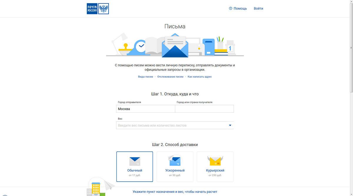 Конверсионный дизайн: создание онлайн-сервисов, которые искренне полюбят пользователи - 15