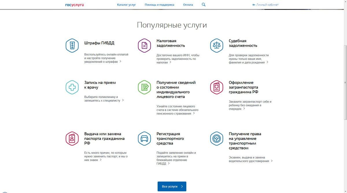 Конверсионный дизайн: создание онлайн-сервисов, которые искренне полюбят пользователи - 16