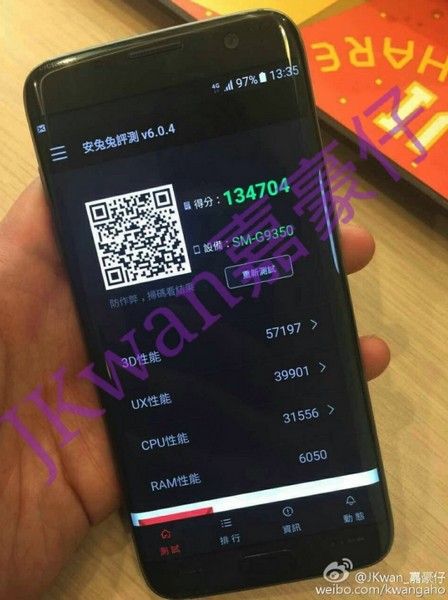 Смартфон Samsung Galaxy S7 получит ЦАП ESS Sabre 9018