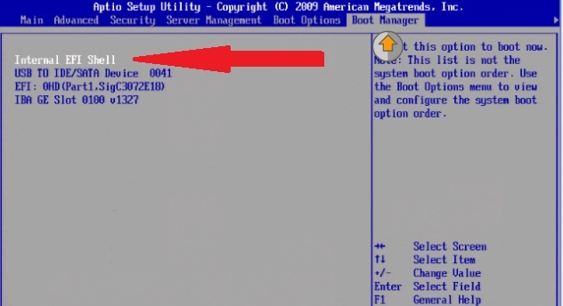 Обновление FRUSDR для оптимальной производительности сервера (платформа INTEL) - 4