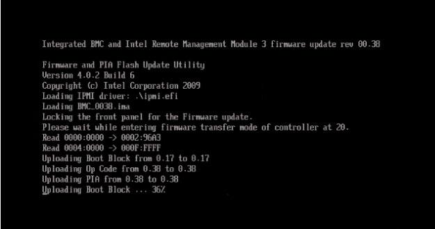 Обновление FRUSDR для оптимальной производительности сервера (платформа INTEL) - 9