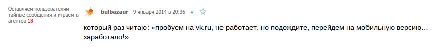 Уязвимость ВКонтакте: доступ к превью фотографий из диалогов и скрытых альбомов любого пользователя - 2
