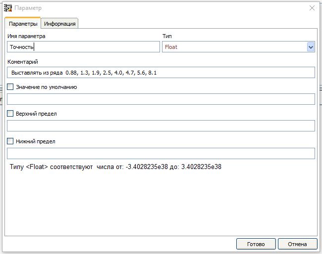 FLProg – Создание пользовательских блоков на языке С (Урок вне очереди) - 10