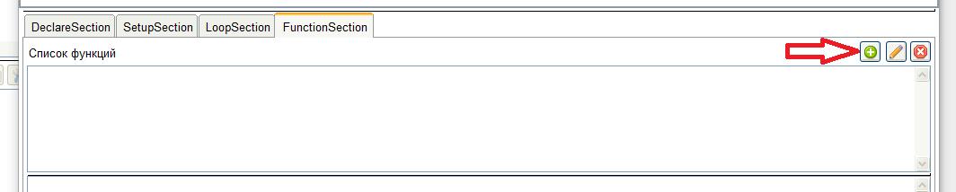 FLProg – Создание пользовательских блоков на языке С (Урок вне очереди) - 17