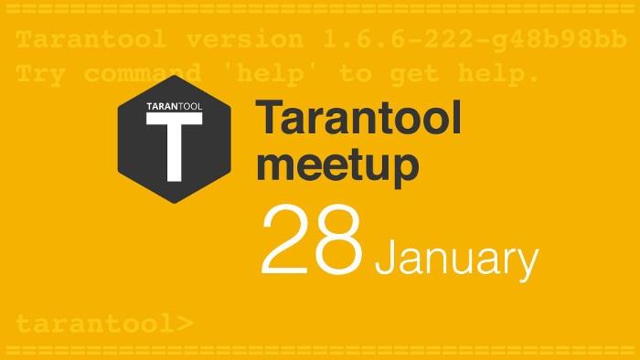 Отчёт с Tarantool Meetup 28 января - 1
