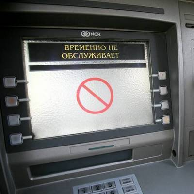 Прогноз снятия наличных в банкомате при помощи простой нейронной сети - 1