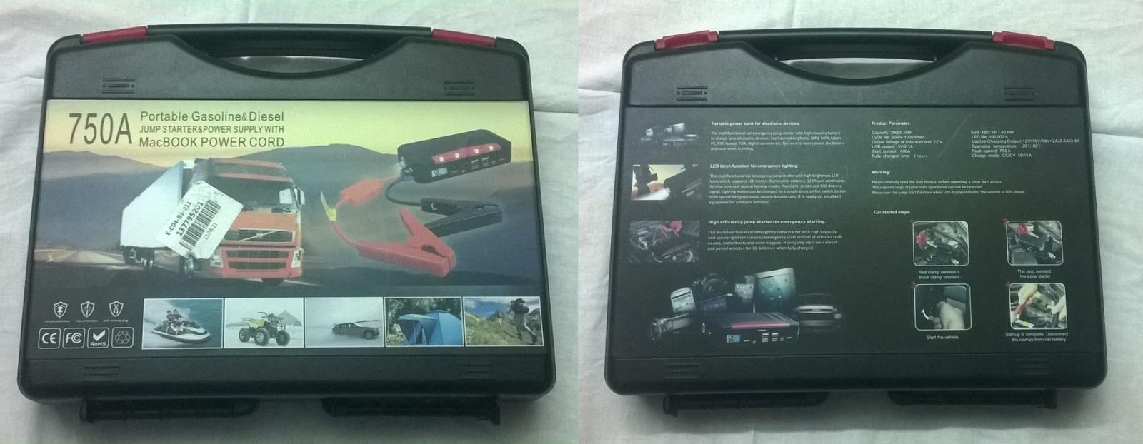 Заряд на любой случай жизни или пусковое устройство V5 Car Jump Starter 21000mah - 3