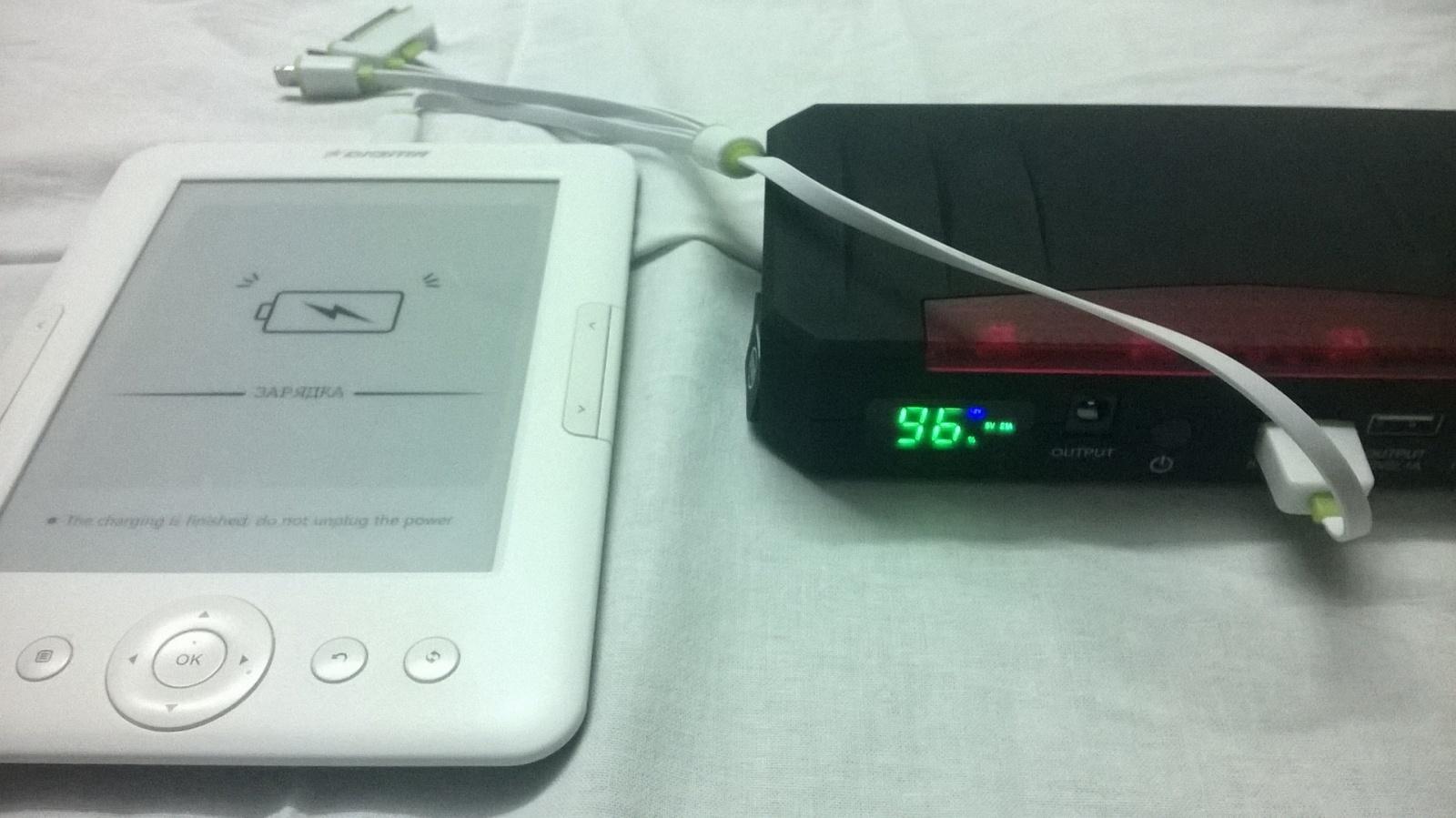 Заряд на любой случай жизни или пусковое устройство V5 Car Jump Starter 21000mah - 33