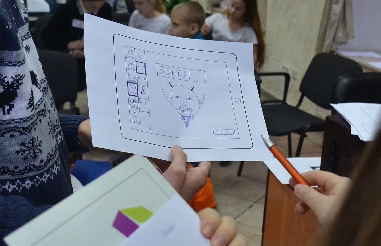Дети обсудили недетские вопросы дизайна - 4