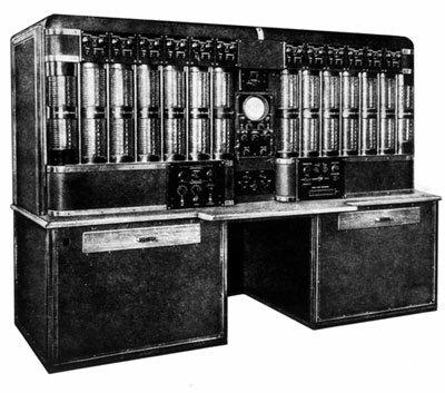 Первые советские АВМ - 2