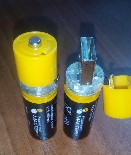 Батарейки с USB - 2