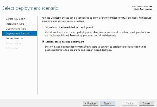 Что нового в Windows Server 2016 RDS. Часть 2 - 4