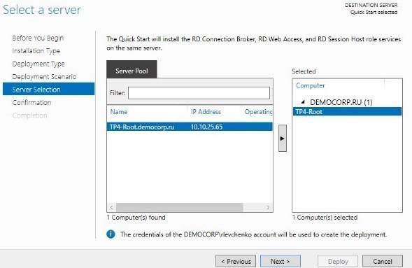 Что нового в Windows Server 2016 RDS. Часть 2 - 5