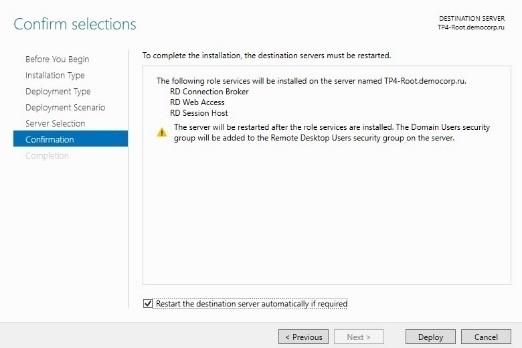Что нового в Windows Server 2016 RDS. Часть 2 - 6