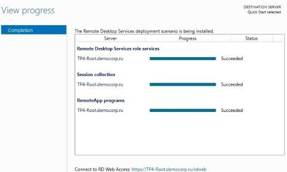 Что нового в Windows Server 2016 RDS. Часть 2 - 7