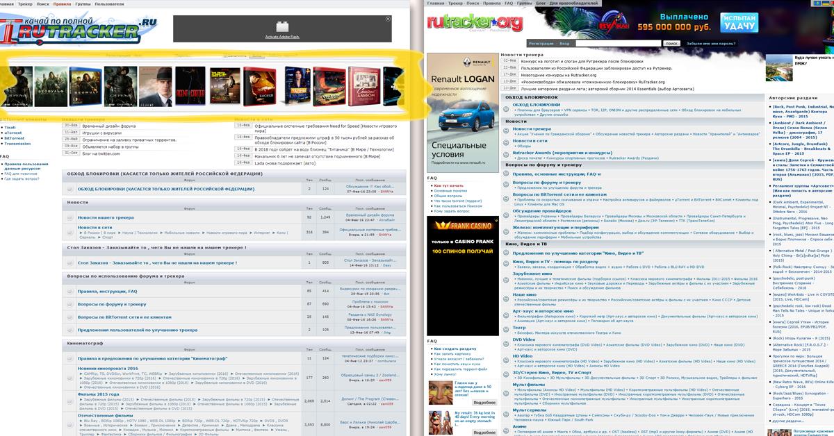 Rutracker.ru слева — блок с названиями фильмов обведён. Справа Rutracker.Org — названий фильмов на главной странице нет