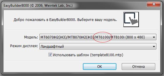 Реализация MODBUS RTU сервера с помощью интерфейсного модуля Fastwel и программного обеспечения CoDeSys - 6