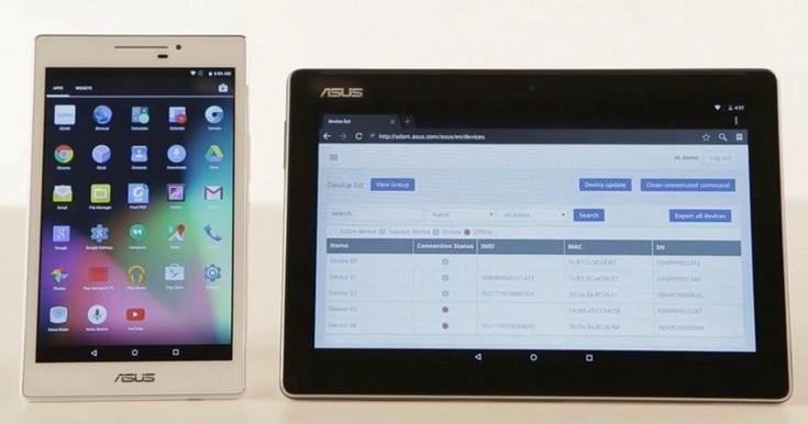 Asus хочет продвигать в корпоративном сегменте свою программную платформу ADAM