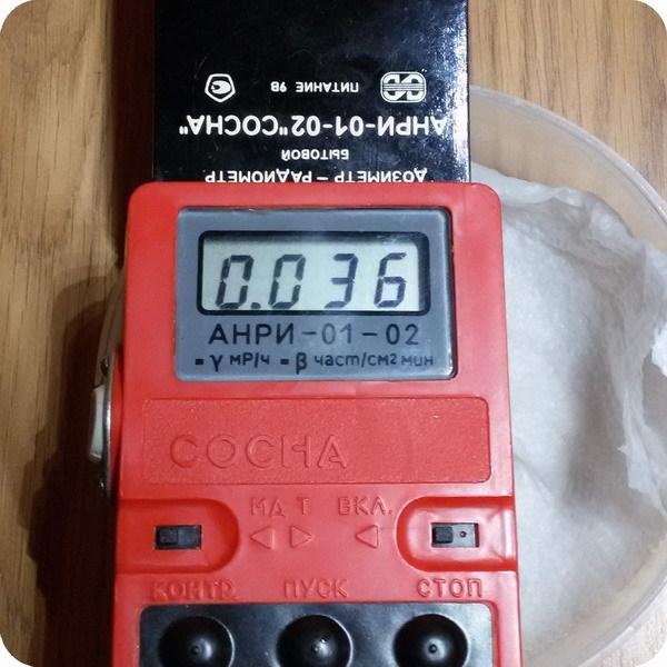 Электростатическая очистка воздуха помещений от продуктов распада радона. Часть 1, введение - 5