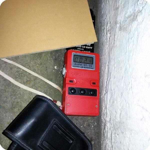 Электростатическая очистка воздуха помещений от продуктов распада радона. Часть 1, введение - 7