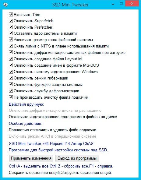 Обзор SSD-накопителя OCZ Trion 100 - 24
