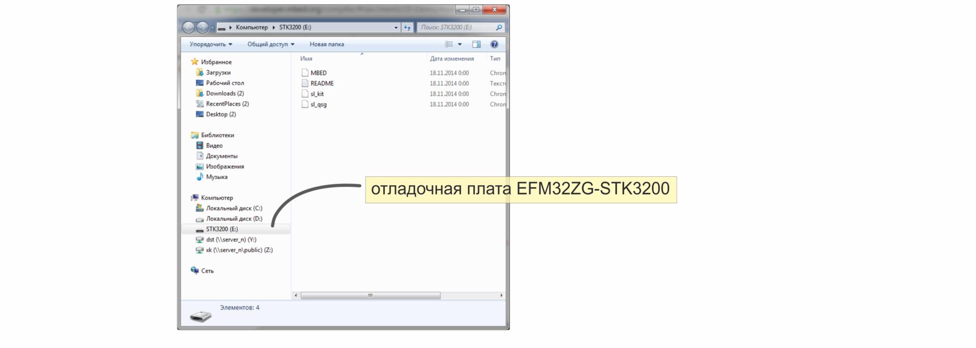 Статья про микроконтроллер EFM32ZG110F32 - 29