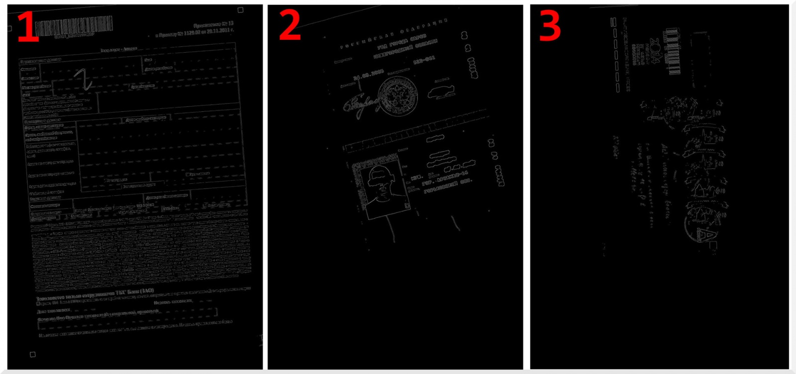 [ScanDoc] предобработка сканов - 3