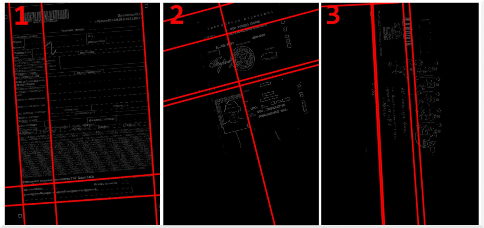 [ScanDoc] предобработка сканов - 5