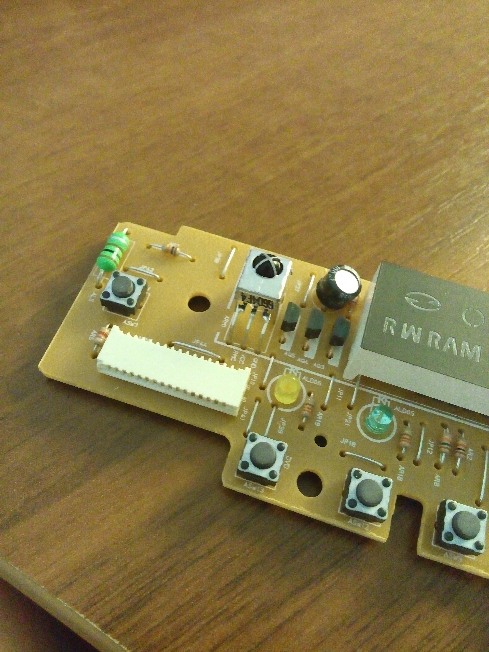 IR транскодер на Arduino - 3