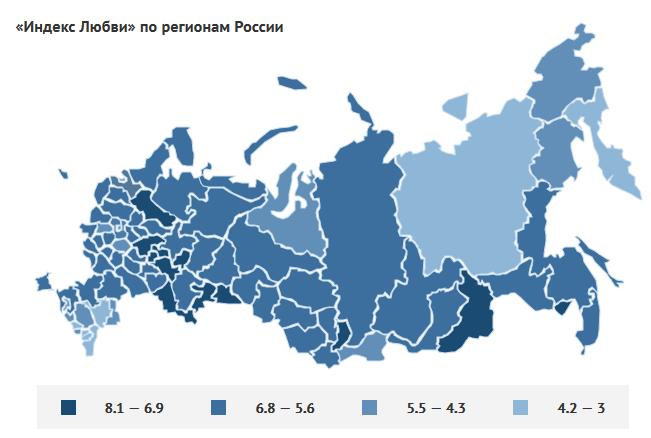 «Индекс Любви» на карте России, весна 2016: исследование эмоционального состояния пользователей социальных медиа - 1