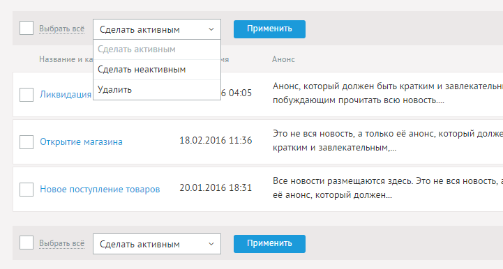 Юзабилити линч: ищем уязвимости интерфейса в CMS Diafan - 12