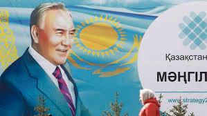 EFF и Facebook отбили атаку Казахстана в американском суде - 1