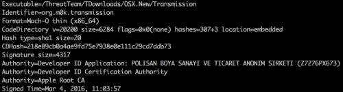 Зловред в официальной версии Transmission. Первый известный троян-вымогатель для Mac - 2