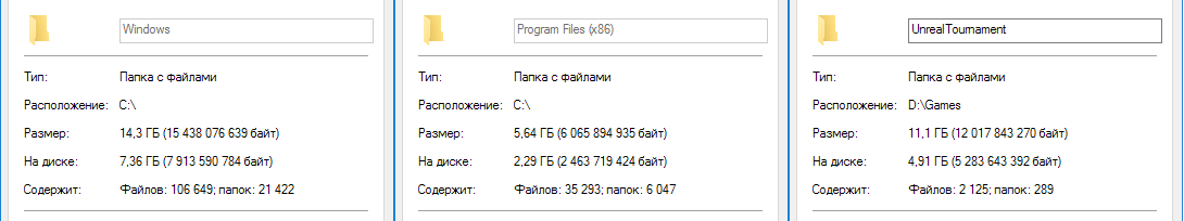 NTFS+LZX: Новый метод сжатия файлов в Windows 10 - 1