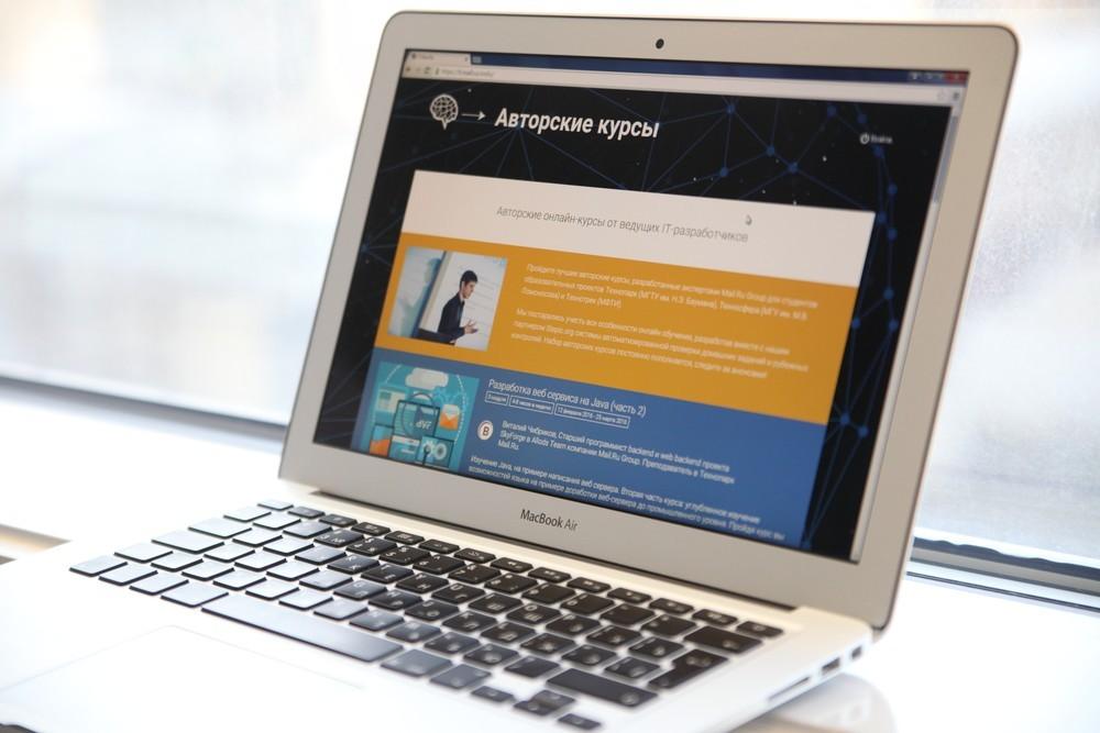 Обновленные онлайн-курсы Mail.Ru Group и интервью с их создателями - 1
