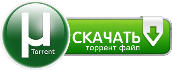 Топ-10 торрент-трекеров за бугром - 1
