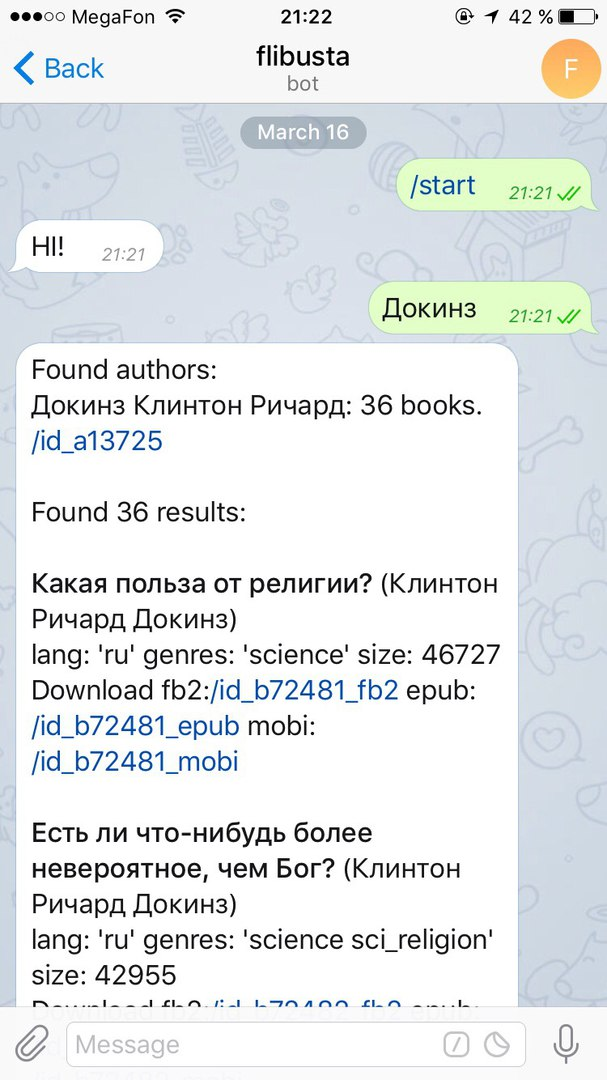 Заблокированная в РФ онлайн-библиотека «Флибуста» запустила Telegram-бота для загрузки электронных книг - 1