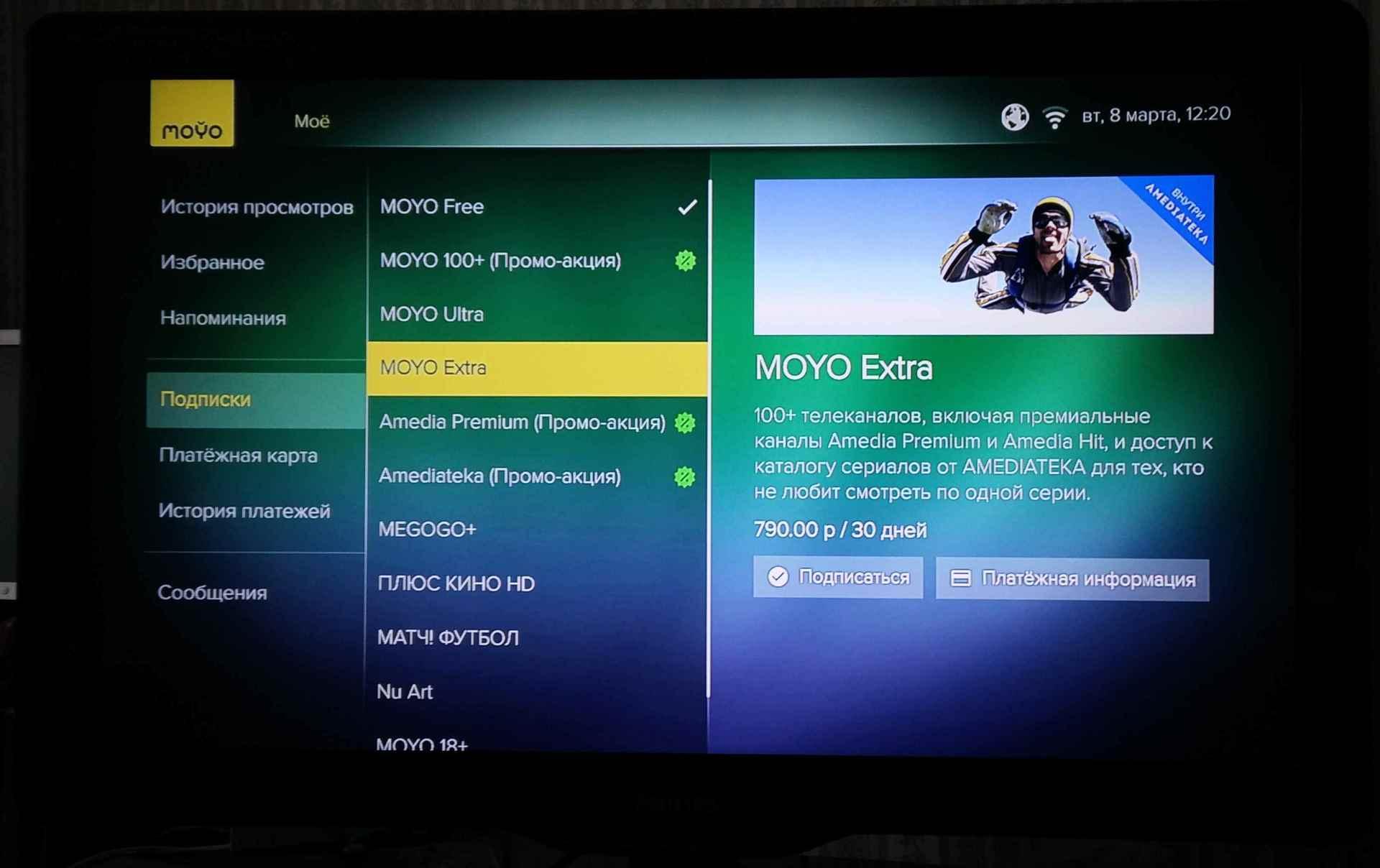 MOYO WOW — ТВ тоже может быть с интеллектом - 56